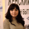 Косарева Светлана